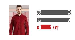 男士商务休闲纯色纯棉灯芯绒长袖衬衫