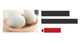 五香流油烤鸭蛋咸鸭蛋