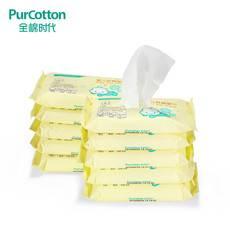 全棉时代 纯棉婴儿湿巾 不含酒精 宝宝湿纸巾20片/袋x10