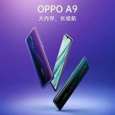 OPPO A9 全面屏手機 雙卡雙待 全網通 冰玉白(4G+128G)