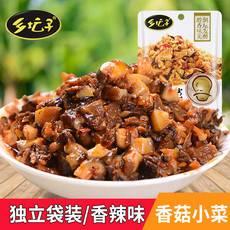 奉节特产乡坛子香辣味香菇小菜60g(4袋装)