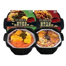 海底捞 捞懒人自煮自热?#22870;?#36895;食小火锅 荤素搭配 多种口味可选