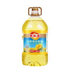 萬家宴  压榨葵花籽油 5L/瓶 食用油