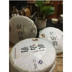 【大亨自产美食农家】美食图片v大亨|美食|大全重生特色特色之txt云百度图片