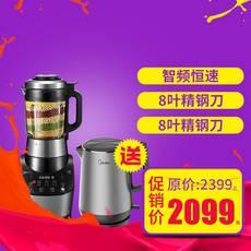 【女神节买赠,3月1日-3月31日】美的智频高速加?#32469;票?#26426; MJ-1503B 买就送美的电热水壶