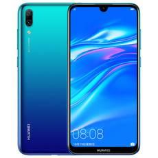 華為/HUAWEI 暢享9 手機 全網通4GB+64GB 極光藍