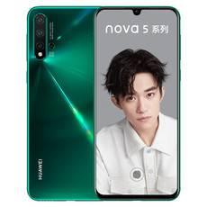 華為/HUAWEI  nova5 Pro 麒麟980芯片 全網通雙4G手機 8GB+256GB
