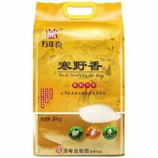 万年贡 有机寒野香米 5kg 东北大米 有机长粒香米