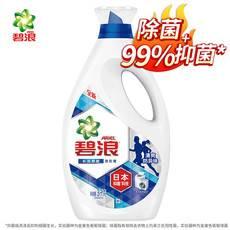 碧浪 除菌抑菌洗衣液3kg/瓶洗后18小时抑菌防异味香