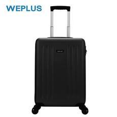 WEPLUS唯加 万向轮静音商务出差行李箱 密码登机拉杆箱WP7605-20寸