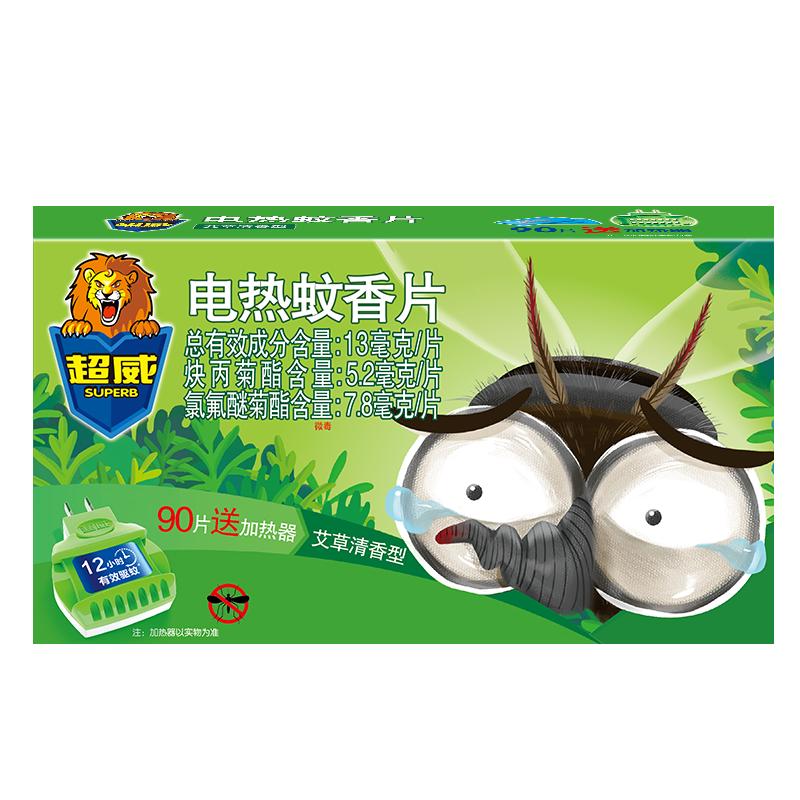 超威 电热蚊香片1器+90片*2盒